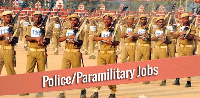 कर्नाटक राज्य पुलिस कांस्टेबल भर्ती Karnataka State Police Recruitment