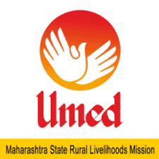 MSRLM Recruitment: महाराष्ट्र स्टेट रूरल लाइवलीहुड्स मिशन