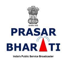Prasar Bharati Recruitment 2020-2021 भारतीय लोक सेवा प्रसारक