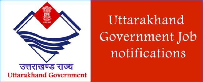 Uttarakhand News: govrnment jobs in uttarakhand