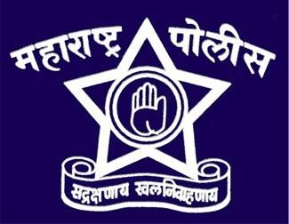 Maharashtra Police महाराष्ट्र पुलिस भर्ती Maharashtra Police Bharti