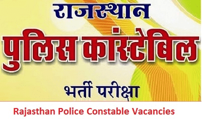 Rajasthan Police Recruitment 2020: राजस्थान पुलिस ने 5000 Constable