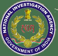NIA Recruitment राष्ट्रीय जांच एजेंसी