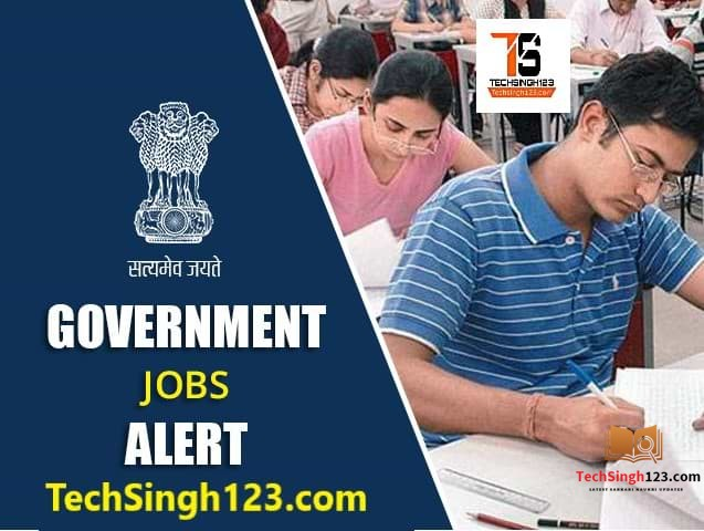 Railway Recruitment 2020-21 Notification