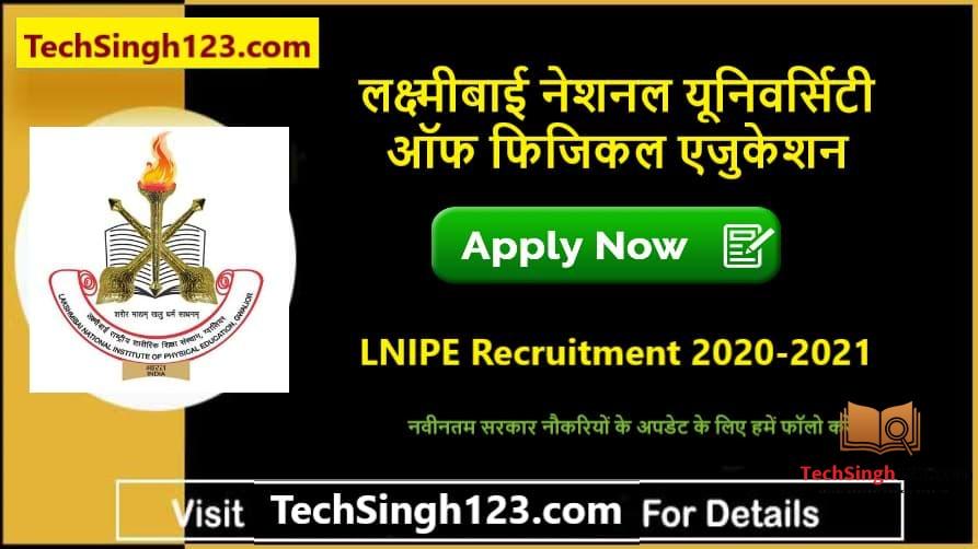 LNIPE Recruitment 2020-2021 Lakshmibai National Institute of Physical Education/ लक्ष्मीबाई नेशनल यूनिवर्सिटी ऑफ फिजिकल एजुकेशन