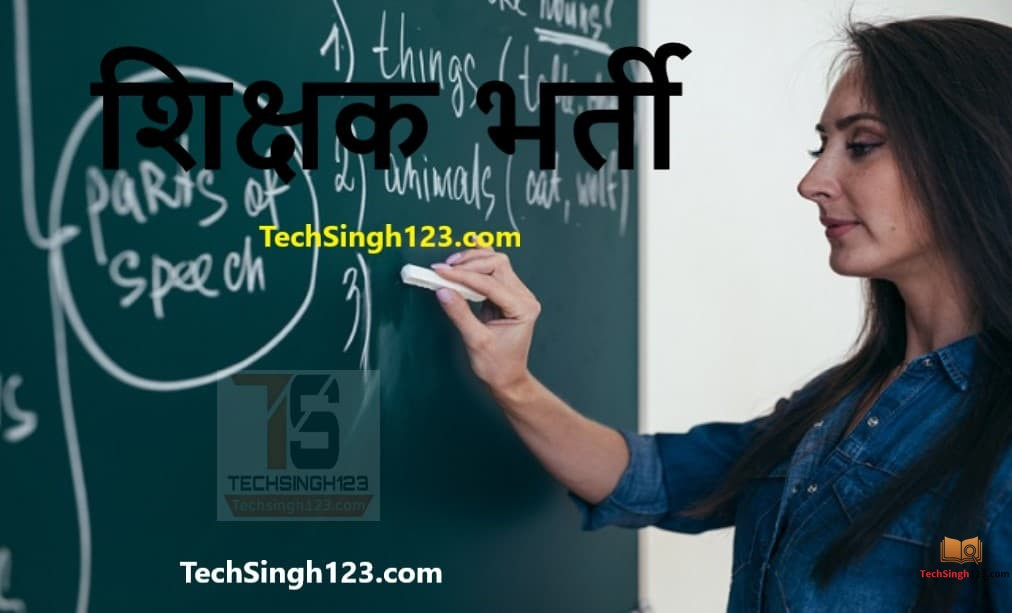 Indian Institute of Foreign Trade (IIFT) Recruitment 2020 इंडियन इंस्टीट्यूट ऑफ फॉरेन ट्रेड भर्ती