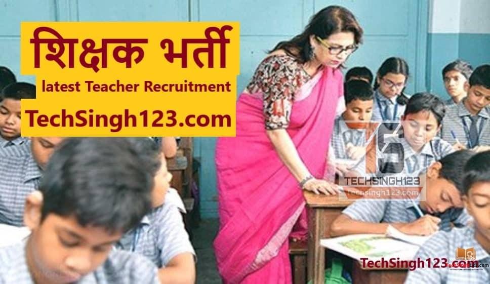 Teacher Recruitment 2020-2021 Lecturer, Assistant Teacher and Various