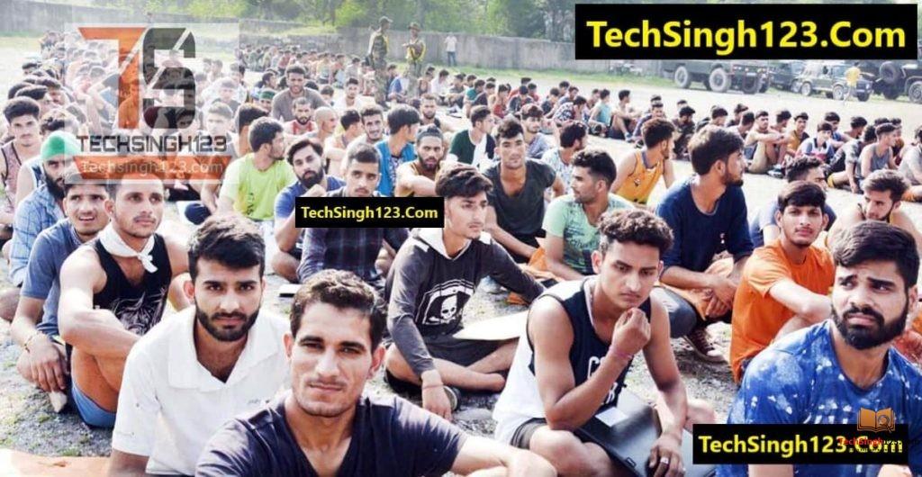 Indian Army Recruitment Rally 2020-2021 आर्मी ओपन रैली