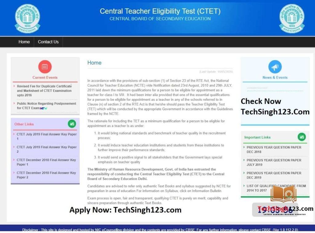 CTET Exam Date 2020 latest news CTET 2020 New Exam Date